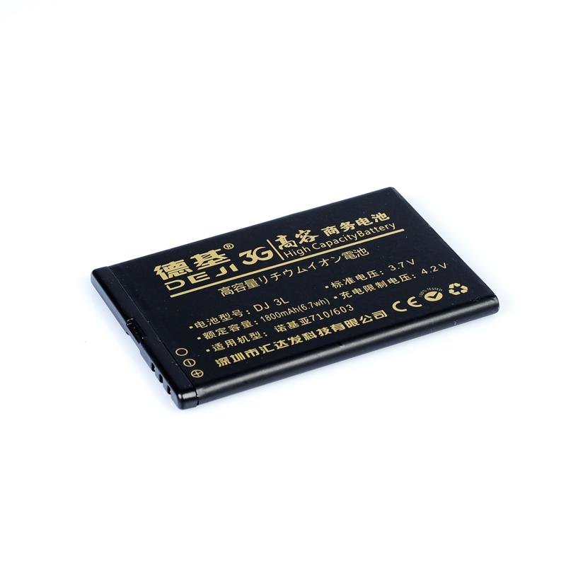 Nokia BP-3L Lumia 710 610 ASHA 603 Mucize Batarya Deji