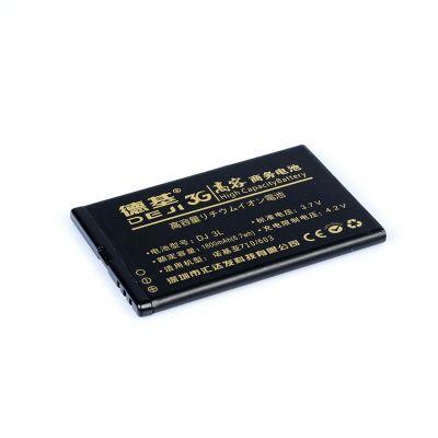 - Nokia BP-3L Lumia 710 610 ASHA 603 Mucize Batarya Deji